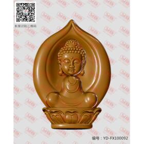 YD-FX100092坐莲宝宝佛 平面浮雕图纸