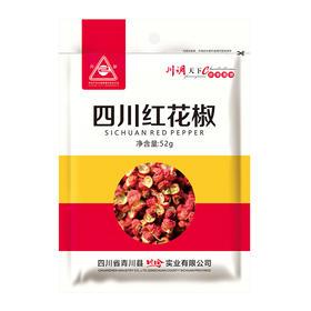 川珍 四川麻椒花椒 52g红花椒大红袍火锅底料食材香料调味料干货-865672