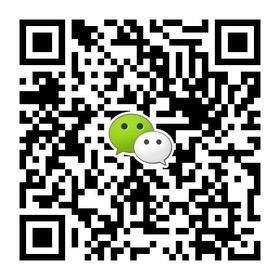 迪兰多西乡桃源居店(微信二维码)电话;18126142410