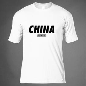 【了不起的中国】纯棉印象文化舒适T恤