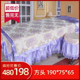 金狐床罩1236紫色