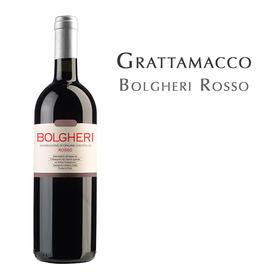 格拉达马克酒庄博格利干红葡萄酒 意大利  Grattamacco Bolgheri Rosso Italy