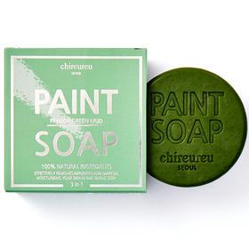 韩国进口chireureu洁面皂洁面护肤保湿三合一 法式绿泥/蜂王浆&可可/炭皂
