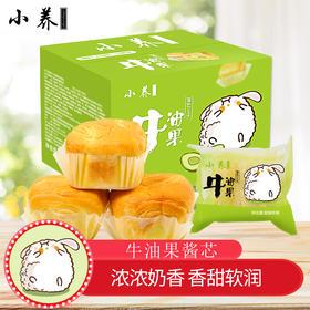 小养牛油果酱心手撕面包450g/箱|早餐蛋糕办公室学生糕点零食小吃【休闲零食】