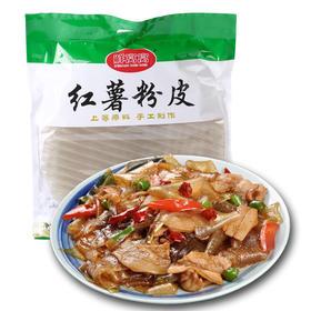 鲜窝窝 传统手工红薯粉皮 凉皮干货 火锅食材 炖粉 地瓜宽粉条 500g-873709