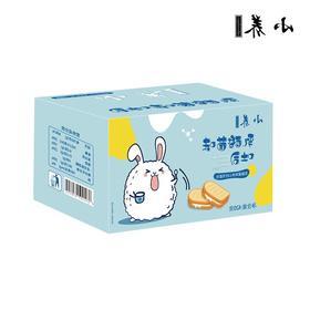 小养乳酸菌味吐司夹心小面包420g/箱|富含乳酸菌 营养早餐【休闲零食】