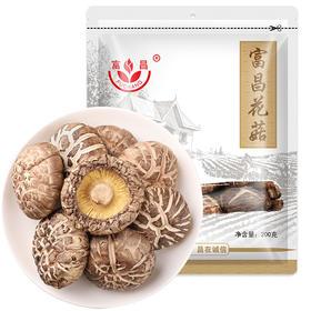 富昌 大花菇 香菇干200g 山珍蘑菇菌菇 南北干货 特产食用菌 火锅食材煲汤材料-874209