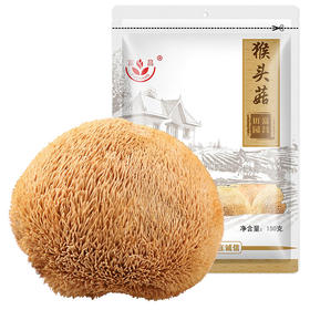 富昌 猴头菇150g 南北干货 山珍食用菌 菌菇榛蘑 炖汤煲汤食材-874210