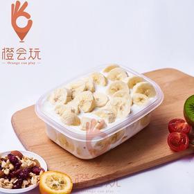【水果捞】香蕉水果捞