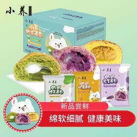 小养欧式面包抹茶奶黄紫薯包480g/箱|手工奶酪 软欧代餐【休闲零食】