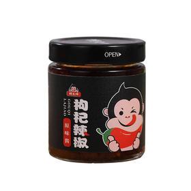 猴元帅 枸杞辣椒酱175g/瓶 2-4瓶装|不加枸杞的枸杞辣椒酱【粮油特产】