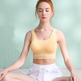 【大U领塑身瑜伽运动背心】美胸美背塑身中压  无侧缝无束缚 性感美背大V领