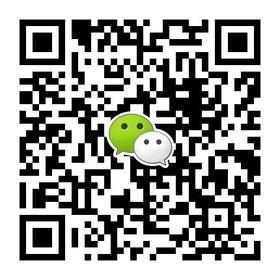 迪兰多松岗星港城B店(微信二维码)电话;18124071421