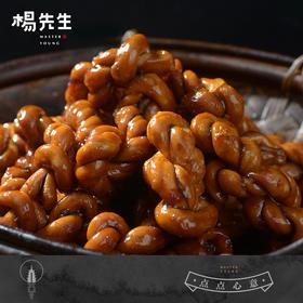 杨先生的蜜红糖手工小麻花400g/罐|古法制作 甜而不腻【休闲零食】
