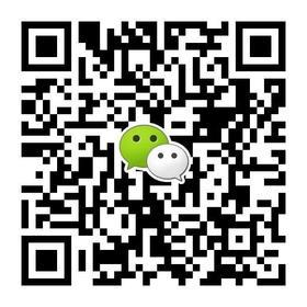 迪兰多公明国业百货二楼店(微信二维码)电话;18998949764