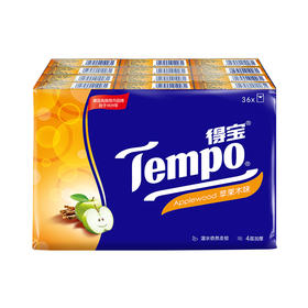 Tempo得宝纸巾苹果木味手帕纸4层36包 纸巾小包便携装手帕纸餐巾纸