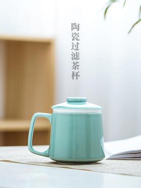 茶杯陶瓷杯子家用带盖带茶漏过滤单只定制刻字带把办公水杯男女士