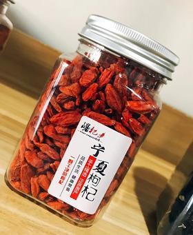 宁夏崛杞*红枸杞150g/瓶