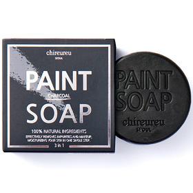 韩国进口chireureu炭皂洁面皂 洁面护肤保湿三合一