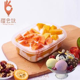 【冰淇淋果捞】木瓜+芒果水果捞