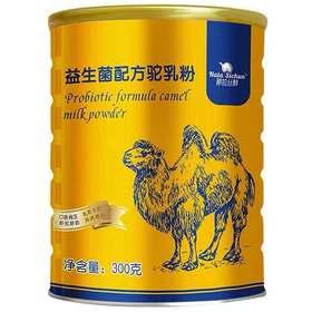 金罐益生菌配方驼乳粉300g/罐|全脂驼乳粉 益生菌配方【乳酒冲饮】