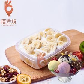 【冰淇淋果捞】香蕉水果捞