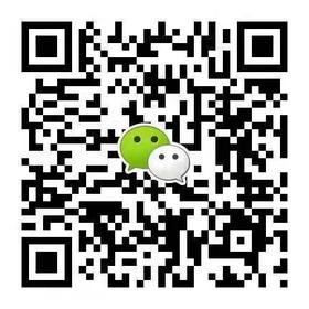 迪兰多松岗星港城A店(微信二维码)电话;18998942743