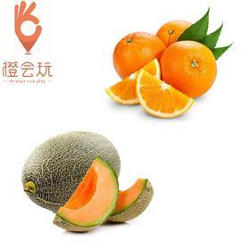 【双拼】哈密瓜+橙子 250g