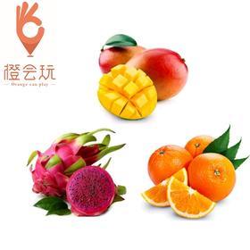 【三拼】 芒果+火龙果+橙子 250g