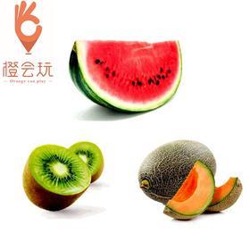 【三拼】 西瓜+哈密瓜+奇异果 250g