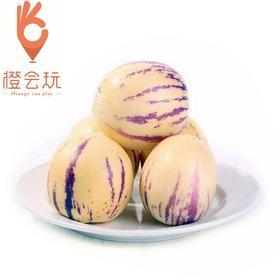 【果切】云南人参果纯果肉