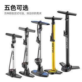 BETO高压家用气筒 自行车 电动车 电瓶车 汽车 篮球