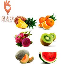 【六拼】凤梨+奇异果+火龙果+哈密瓜+橙子+西瓜 1000g