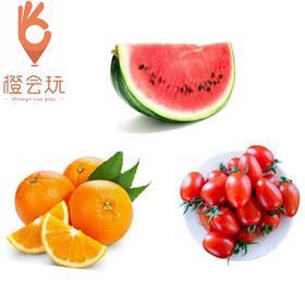 【三拼】 橙子+西瓜+圣女果 250g