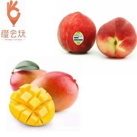 【双拼】芒果+澳洲水蜜桃 250g
