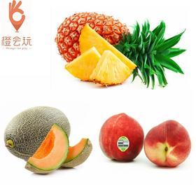 【三拼】澳洲水蜜桃+哈密瓜+凤梨 250g