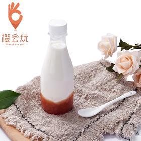 【秘制】西柚手摇酸奶