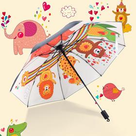羚羊早安春夏创意图案防晒遮阳伞|防紫外线印花晴雨两用伞【日用家居】