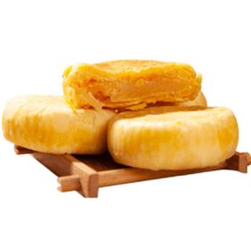 儒康猫山王榴莲酥榴莲饼45g*9枚/盒|一口酥马来西亚进口【休闲零食】