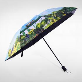 羚羊早安创意春夏小清新折叠黑胶防晒遮阳伞|防紫外线晴雨两用伞【日用家居】