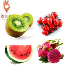 【四拼】奇异果+火龙果+西瓜+圣女果 450g