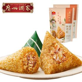广州酒家 利口福 酱汁排骨粽200g/袋 两袋装 端午肉粽