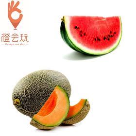 【双拼】西瓜+哈密瓜 250g