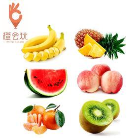 【六拼】凤梨+橘子+水蜜桃+西瓜+香蕉+奇异果 1000g
