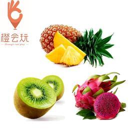 【三拼】 凤梨+火龙果+奇异果 250g