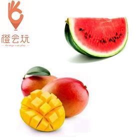 【双拼】 西瓜+芒果 250g