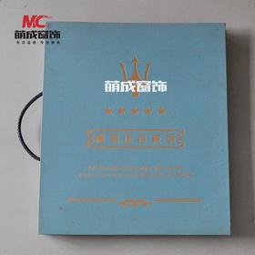样本册/工程素色/斜纹横条黑丝阳离子飘带(XM)
