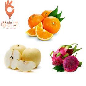 【三拼】 梨+蜜桔+火龙果 250g