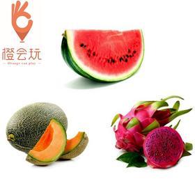 【三拼】 凤梨+火龙果+哈密瓜 250g