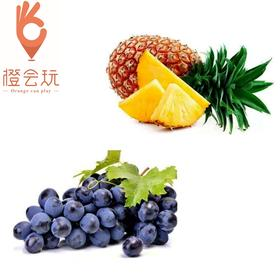 【双拼】 凤梨+葡萄 250g